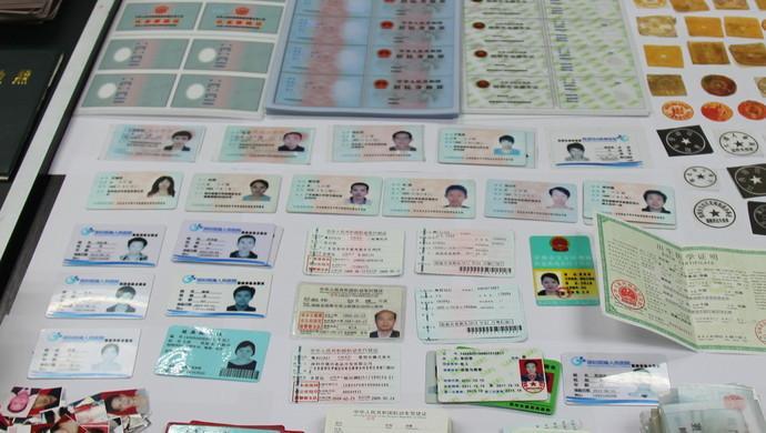 买卖身份证违法吗