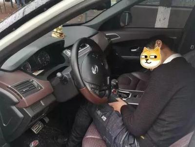 酒后违法会怎么处罚?男子酒后殴打出租车司机并抢车上路