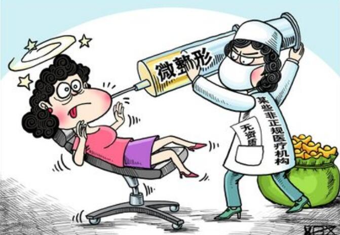 """韩国上万元的美容针真的有用吗?小心是""""三无""""骗局"""