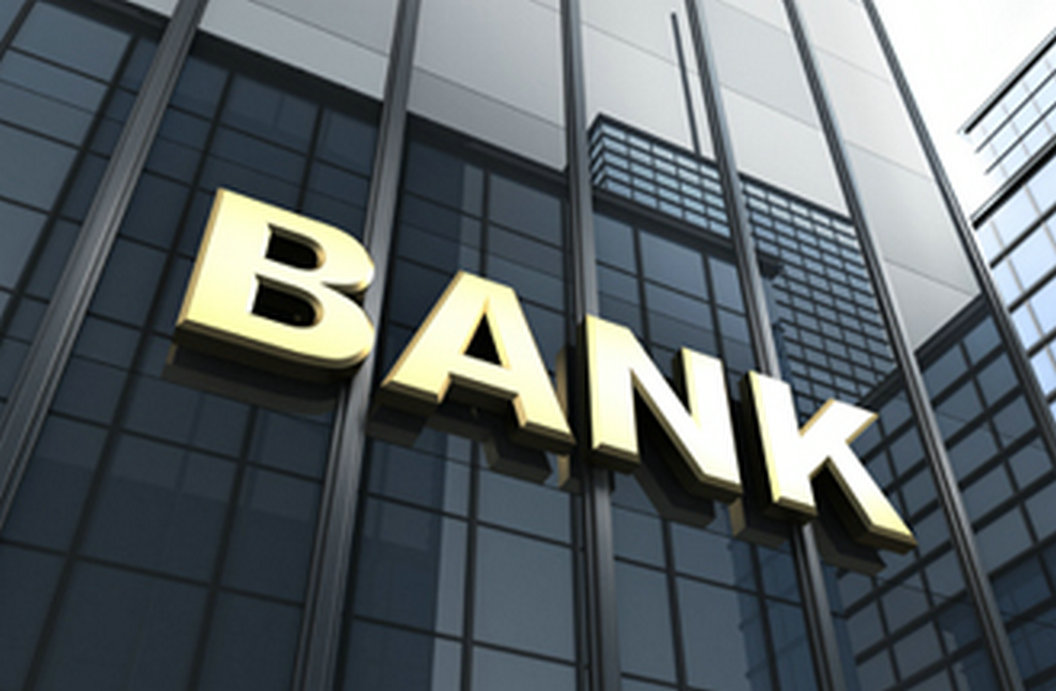 如何购买靠谱银行理财产品 男子被假冒银行职员诈骗44万