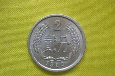 2分硬币现在值多少钱?专家:市场流通量不大