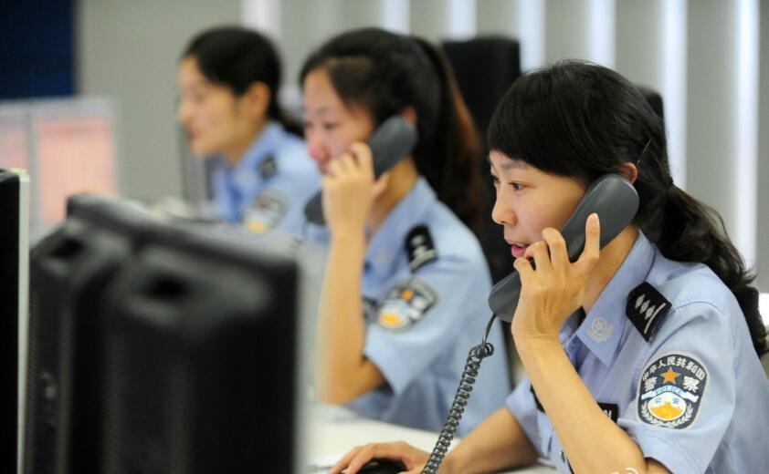 反诈骗中心的来电提醒靠谱吗 女子不信被骗23万