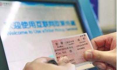 """用假证购买优惠票被发现有什么后果呢?聋哑情侣持""""高仿""""残疾军人证购票被拘"""