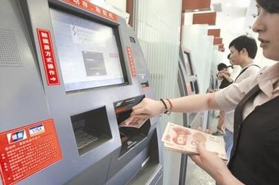 自助存款后没到账怎么办?男子用板砖砸怒砸ATM机