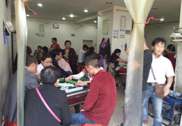 江西省玉山县警方发布取缔麻将馆 律师咨询:涉嫌违法行政