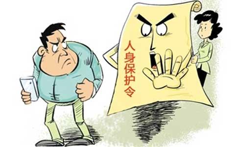 法律咨询:如何申请人身保护令?男子因老婆太凶申请