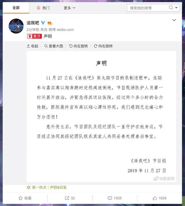 http://m.dazhuanglawyer.com/tupian/20191127/201911271722337555.jpg