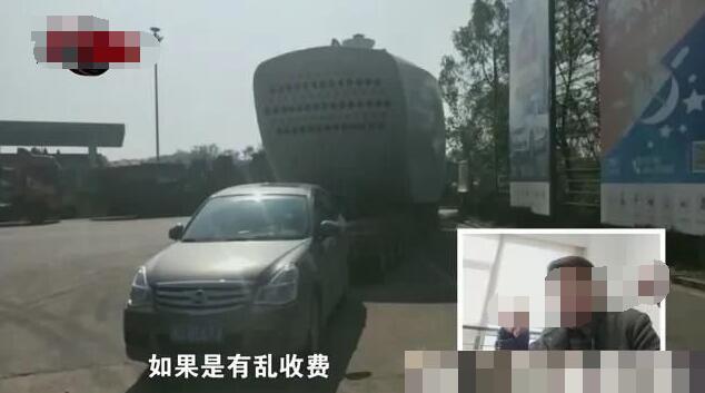 湖南高速惊现天价施救事件 交通管理部门回应来了
