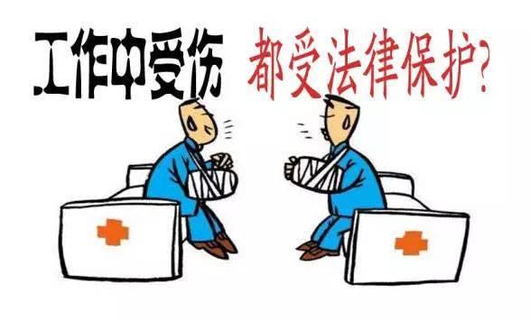 人身损害赔偿标准将城乡统一 广东将在元旦后试点