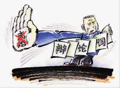 律师咨询:替老婆还的债离婚后能要求返还吗?