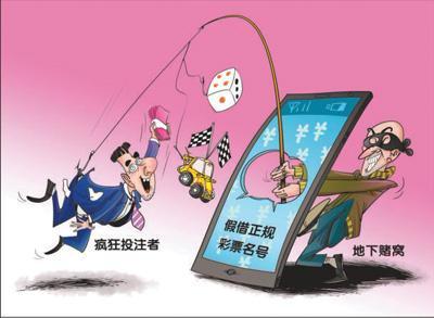 法律咨询:网上赌博输了钱能追回来吗?珠海警方侦破特大跨国网络赌博案