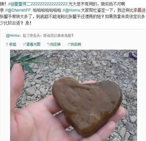 李晨名誉权纠纷案败诉人设崩塌?律师咨询:已上诉