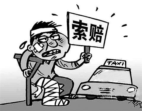 法律咨询:城镇和农村人身损害赔偿一样吗 浙江台州实现同命同价